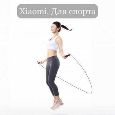 Новинки от Xiaomi. Умные устройства для комфортной жизни ❤   — Xiaomi. Для спорта  — Спорт и отдых