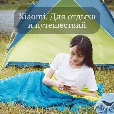 Новинки от Xiaomi. Умные устройства для комфортной жизни ❤ — Xiaomi. Для отдыха и путешествий