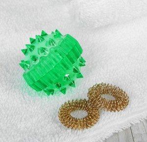 Массажер для рук и ног для интенсивного воздействия в комплекте с двумя металлическими кольцевыми пружинами