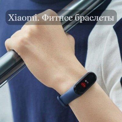 ❤Xiaomi умные устройства. В наличии во Владивостоке❤️  — Xiaomi. Фитнес браслеты — Телефоны и смарт-часы