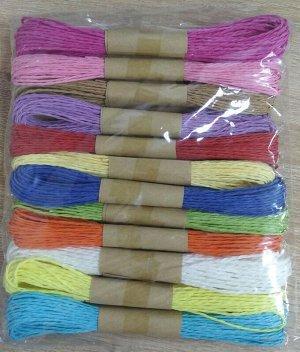 Набор рафии бумажной однотонной 12 мотков по 5м