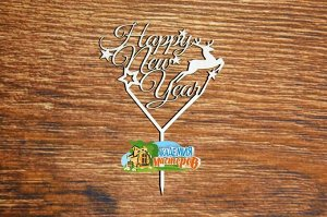 """Топпер """"Heppy New Year"""""""