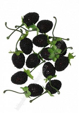 Муляж декоративный ежевика засахаренная черная