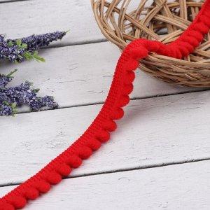 Тесьма декоративная с помпонами, 12 ± 2 мм, 8 ± 1 м, цвет красный