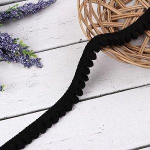 Тесьма декоративная с помпонами, 12 ± 2 мм, 8 ± 1 м, цвет чёрный