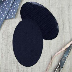Заплатки для одежды, 15,5 ? 9,5 см, термоклеевые, пара, цвет джинс
