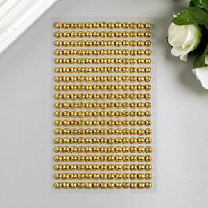"""Стразы самоклеящиеся """"Круглые"""", цвет золото, 6 мм, 247 шт."""