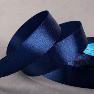 Лента атласная, 25 мм ? 33 ± 2 м, цвет тёмно-синий №038