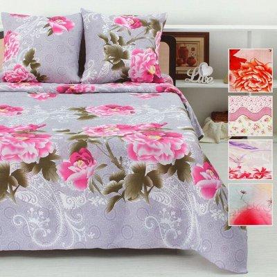 Настоящим Хозяюшкам- Текстиль -Содержим   Дом Красивым !   — Комплекты постельного белья 1,5  часть 2 — Полутороспальные комплекты