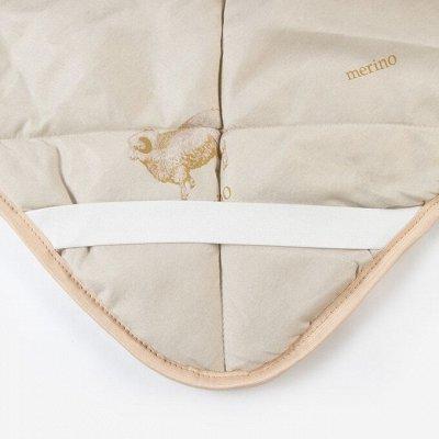 Бамбуковый Sale! -30% на классные подушки! — Наматрасники верблюжья и овечья шерсть — Наматрасники