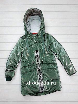 Куртка 1065-6020
