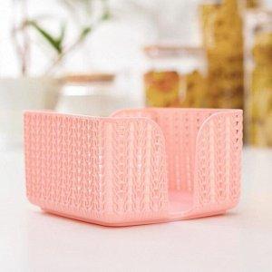Салфетница «Вязание», цвет розовый