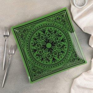 Тарелка обеденная «Эльмира», 30 см, цвет зелёный