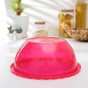 Чашка «Лидия», 3 л, цвет МИКС