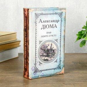 "Сейф шкатулка книга ""Граф Монте-Кристо"" 21х13х5 см"