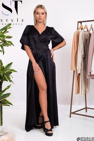 Платье 62616