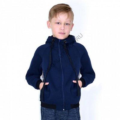 TeYa - 32. Трикотаж. Невероятно низкие цены — Детская одежда — Унисекс