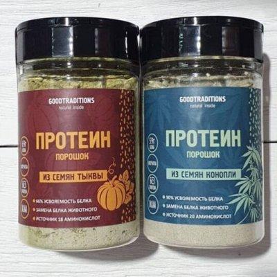 ✅Здоровое питание высокого качества — Протеин — Диетическая бакалея