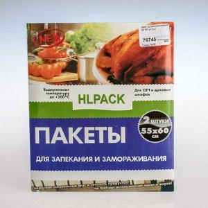 Пакеты для запекания и замораживания