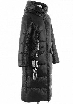 Зимнее пальто COV-991