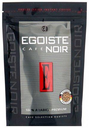 Кофе Egoiste