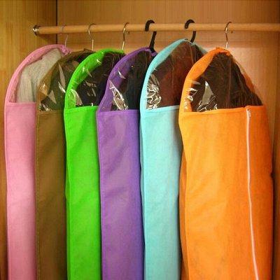Азбука Домашнего Уюта! Хит! Полотенце японское качество.. — Чехлы для хранения одежды и одеял — Системы хранения