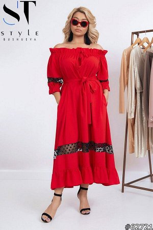 Платье 62721