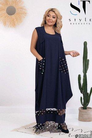 Платье 62815