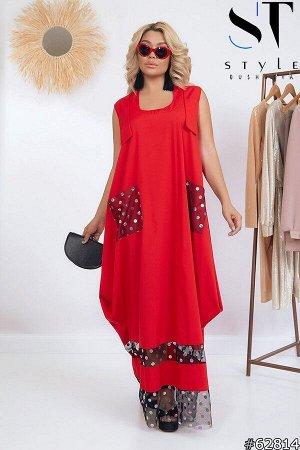 Платье 62814