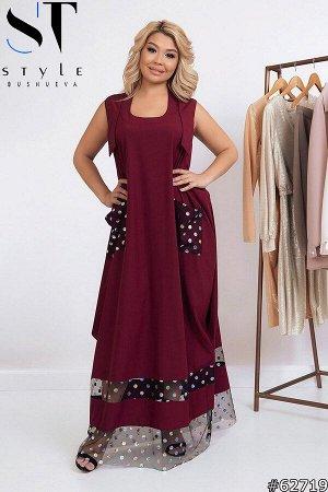Платье 62719