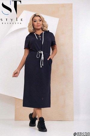 Платье 63120