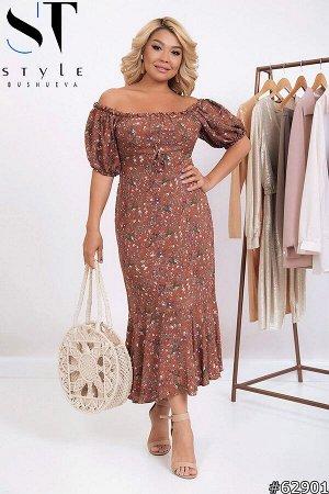 Платье 62901