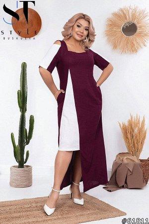 Платье 61811