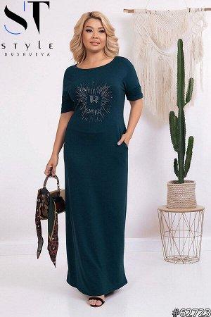 Платье 62723