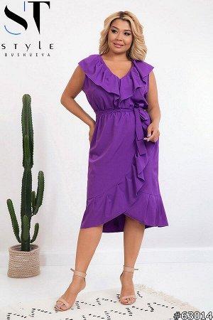 Платье 63014