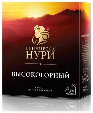 Чай Принцесса Нури HG РОТ ТЕА Высокогорный пакет б/ярл 2г 1/100/15, шт