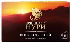 Чай Принцесса Нури HG Высокогорный пакет с/ярл 2г 1/50/18, шт