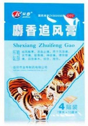 Пластырь JS Shexiang Zhuifenggao (оздоравливающий)
