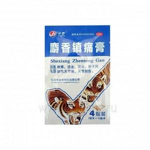 Пластырь JS Shexiang Zhentong Gao (противоотечный, посттравматический)