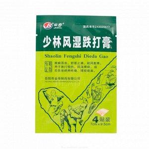 Пластырь косметический (с медвежьим жиром) для лечения суставов и от ревматизма
