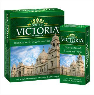 🔝 Огромный выбор чая на любой вкус — Золотая Виктория РАСПРОДАЖА