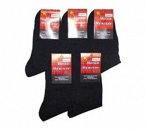 Мужские носки ВУ Ногинка C27 хлопок чёрные гладкие