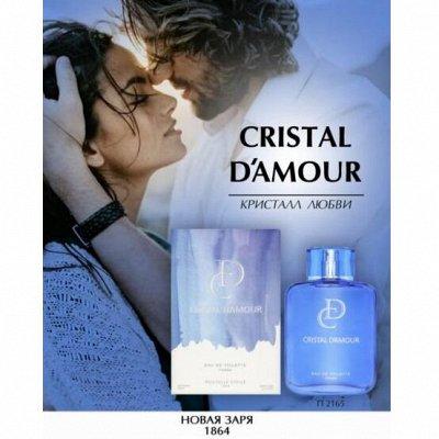 ЛЮКС-парфюм - ОРИГИНАЛ 100%  — Новая Заря МУЖСКОЕ — Мужские ароматы