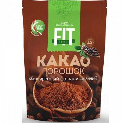 ФитПарад® - Больше удовольствия - меньше калорий! NEW — Напитки: цикорий, какао, горячий шоколад — Диетические продукты