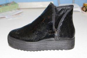 Ботинки дорожные с верхом из искусственных кож