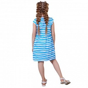 Детское платье Волна-1