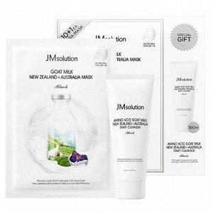 JMsolution Goat milk New Zealand +Australia Mask Набор масок с австралийским козьим молоком