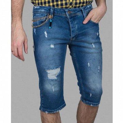 TAMKO 111 Турция до 6XL для наших мужчин. Новинки осень 2020 — Брюки, джинсы, шорты — Брюки