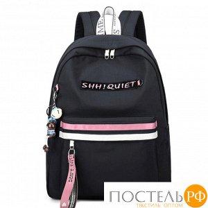Рюкзак «Shh! Quiet!» black розово-белый