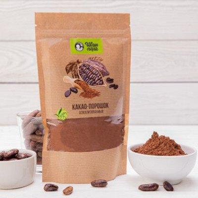 ПП_ешки Худеем к лету! Тотально НИЗКИЕ цены! Спешим!!! — Какао-продукты, напитки — Кофе, чай и какао